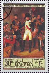 [The 150th Anniversary of the Death of Napoleon Bonaparte, 1769-1821, type XX]