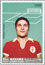 [Famous Football Players, type YBP]