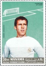 [Famous Football Players, type YBQ]