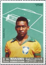 [Famous Football Players, type YBT]