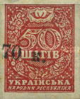 [Ukranian Postage Stamps of 1918 Surcharged, type A1]