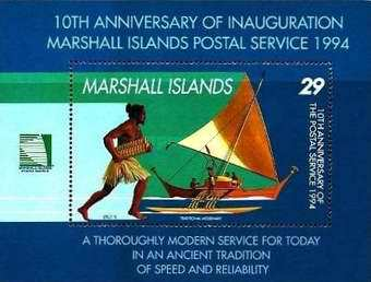 [The 10th Anniversary of the Postal Service, Typ ]