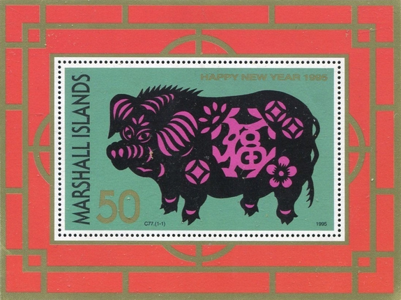 [New Year - Year of the Pig, Typ ]