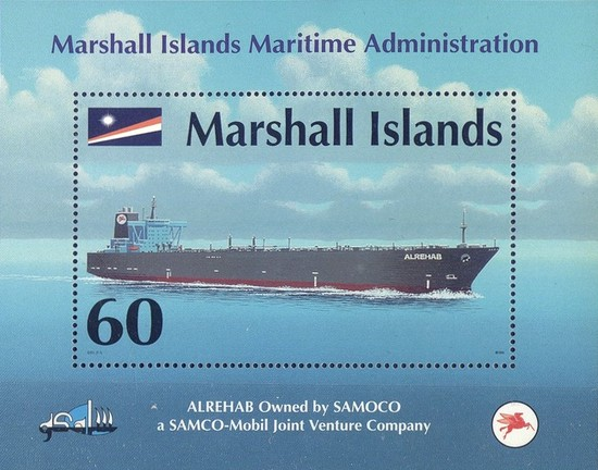 [Marshall Islands Maritime Administration, Typ ]