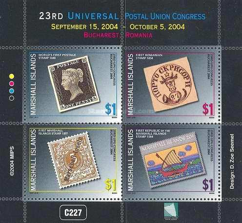 [The 23rd Anniversary of the Universal Postal Union Congress, Bucharest, Typ ]