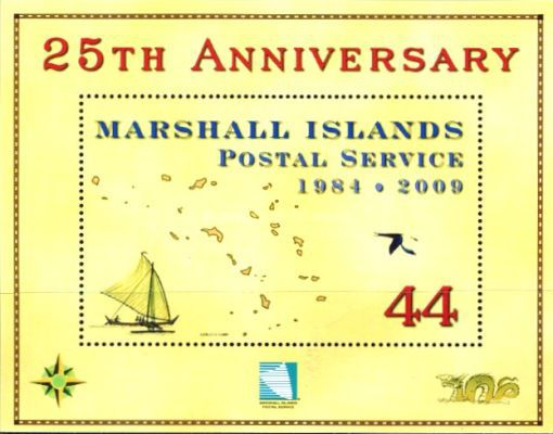 [The 25th Anniversary of the Marshall Islands Postal Service, Typ ]
