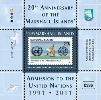 [The 20th Anniversary of Marshall Islands' Admission to United Nations, Typ ]