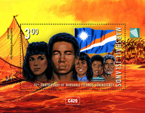 [The 30th Anniversary of Marshall Islands Sovereignty, Typ ]
