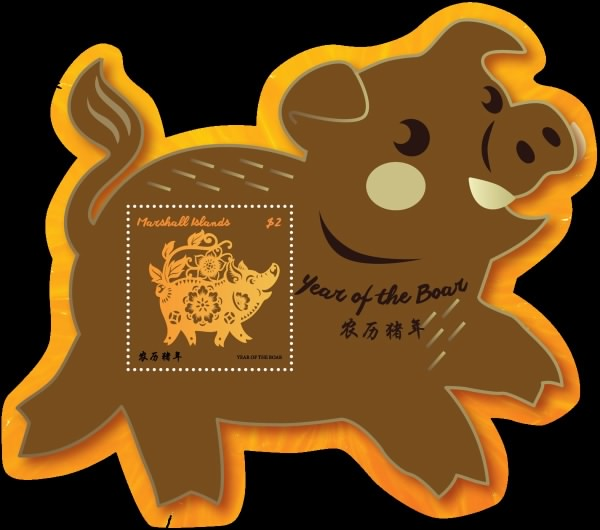 [Chinese New Year 2018 - Year of the Pig, Typ ]