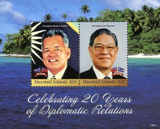 [The 20th Anniversary of Diplomatic Relations with Taiwan, Typ ]