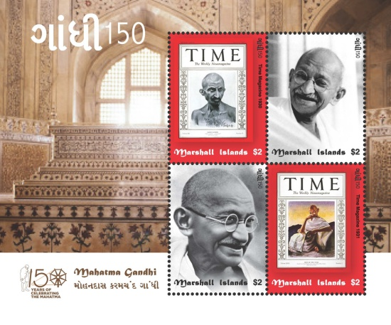 [The 150th Anniversary (2019) of the Birth of Mahatma Gandhi, 1869-1948, Typ ]