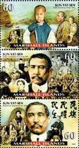 [The 75th Anniversary of the Death of Doctor Sun Yat-sen, President of Republic of China, 1912-1925, 1866-1925, Typ BBQ]