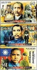 [The 75th Anniversary of the Death of Doctor Sun Yat-sen, President of Republic of China, 1912-1925, 1866-1925, Typ BBT]