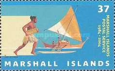 [The 20th Anniversary of the Marshall Islands Postal Service, Typ BOW]