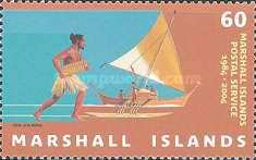 [The 20th Anniversary of the Marshall Islands Postal Service, Typ BOX]