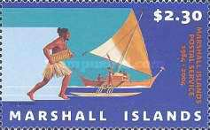 [The 20th Anniversary of the Marshall Islands Postal Service, Typ BOY]