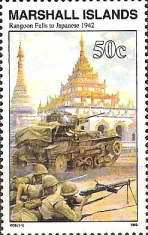 [History of the Second World War - Capture of Rangoon by Japan, 1942, Typ OM]