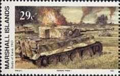 [History of the Second World War - Battle of Kursk, 1943, Typ RC]
