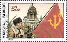 [History of the Second World War - Lifting of Siege of Leningrad, 1944, Typ SG]