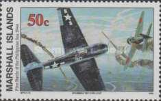 [History of the Second World War - First Battle of the Philippine Sea, 1944, Typ TE]
