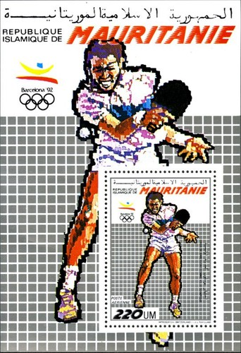 [Airmail - Olympic Games - Barcelona 1992, Spain, type ]