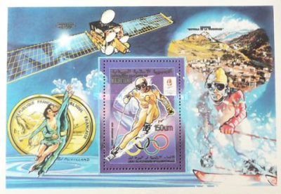 [Airmail - Winter Olympic Games - Albertville, France 1992, type ]