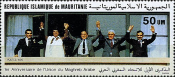 [The 1st Anniversary of Arab Maghreb Union, type ADY]