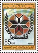 [The 2nd Anniversary of Declaration of State of Palestine, type AEO]