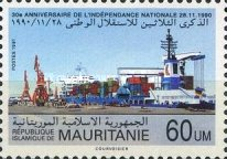 [The 30th Anniversary of Independence 1990, type AFG]