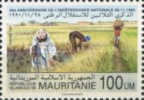 [The 30th Anniversary of Independence 1990, type AFH]