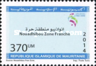 [Nouadhibou Free Trade Zone, type ANK]