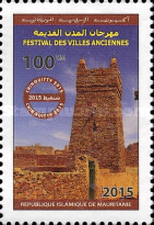 [Festival in Ancient City Chinguetti, type AOB]