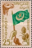 [The 1st Anniversary of Proclamation of Islamic Republic, type AY]
