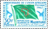 [The 1st Anniversary of Union of African and Malagasy States, type CB]