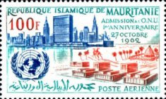 [Airmail - The 1st Anniversary of Admission to the United Nations, type CE]