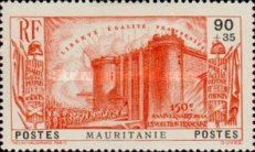 [The 150th Anniversary of French Revolution, type X2]