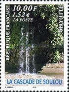 [Waterfall of Soulouo, type AQ]