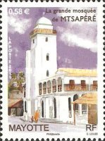 [Grand Mosque de Mtsapéré, type GZ]