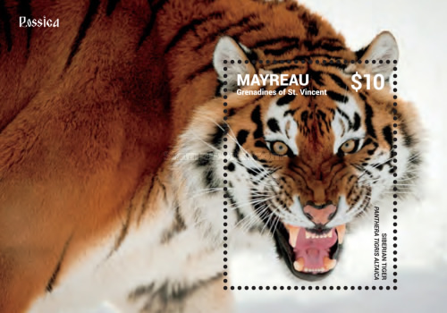 [Sibirian Tiger - International Stamp Exhibition ROSSICA 2014, Moscow, Russia, type ]