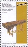 [Definitives - Handicrafts -