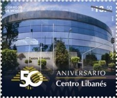 [The 50th Anniversary of the Lebanese Center, type EFW]