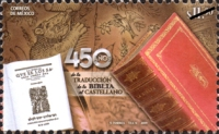 [The 450th Anniversary of the First Edition of the Bible in Spanish, type EUO]