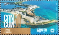 [The 50th Anniversary of the City of Cancún, type EVP]
