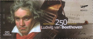 [The 250th Anniversary of the Birth of Ludwig van Beethoven, 1770-1827, type EWY]