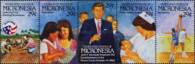 [The 25th Anniversary of the Presence of the United States Peace Corps in Micronesia, type ]