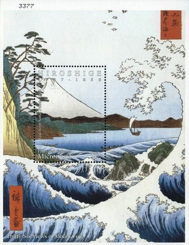 [The 200th Anniversary of the Birth of Hiroshige Ando (Painter), 1797-1858, Typ ]