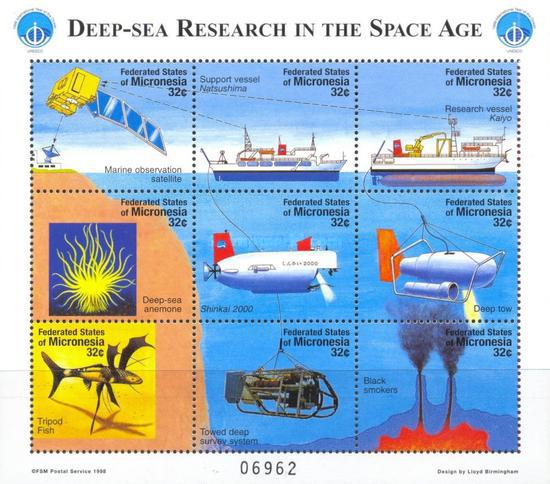 [International Year of the Ocean - Deep Sea Research, Typ ]