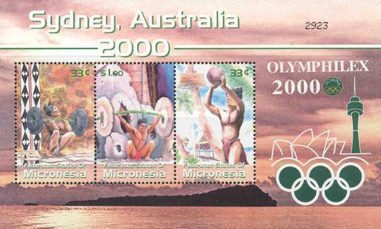 [International Olympic Stamp Exhibition