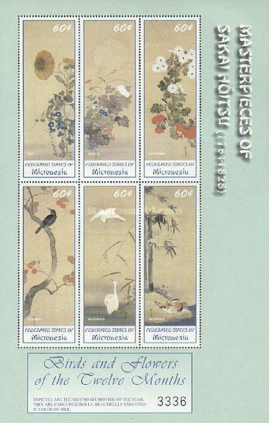 "[Japanese Art - ""Birds and Flowers of the Twelve Months"", type ]"