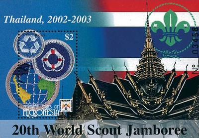 [World Scout Jamboree, Thailand, type ]